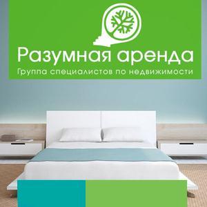 Аренда квартир и офисов Ельников