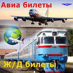 Авиа- и ж/д билеты Ельников