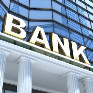 Банки Ельников