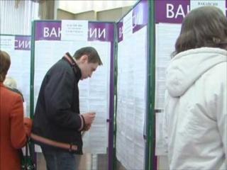 Центры занятости Ельников