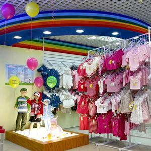 Детские магазины Ельников