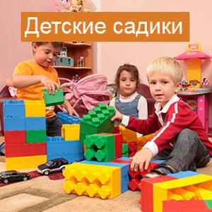 Детские сады Ельников