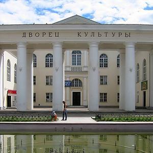 Дворцы и дома культуры Ельников