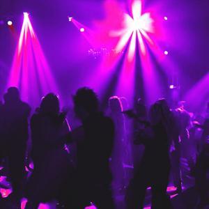 Ночные клубы Ельников