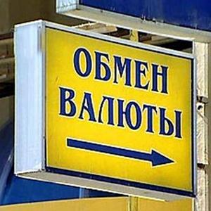 Обмен валют Ельников