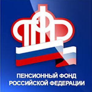 Пенсионные фонды Ельников