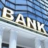 Банки в Ельниках