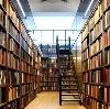 Библиотеки в Ельниках