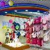 Детские магазины в Ельниках