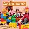 Детские сады в Ельниках