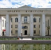 Дворцы и дома культуры в Ельниках