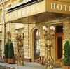 Гостиницы в Ельниках