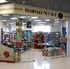Книжные магазины в Ельниках