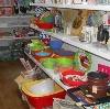 Магазины хозтоваров в Ельниках