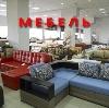 Магазины мебели в Ельниках