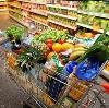 Магазины продуктов в Ельниках