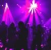 Ночные клубы в Ельниках