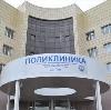 Поликлиники в Ельниках