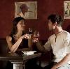 Рестораны, кафе, бары в Ельниках