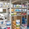 Строительные магазины в Ельниках