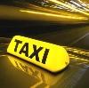 Такси в Ельниках
