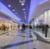 Торговые центры в Ельниках