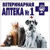 Ветеринарные аптеки в Ельниках
