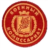 Военкоматы, комиссариаты в Ельниках