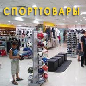 Спортивные магазины Ельников