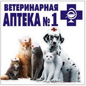 Ветеринарные аптеки Ельников